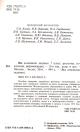 Все домашние задания 7 кл. Решения, пояснения, рекомендации
